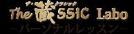 The蔵ssic Labo
